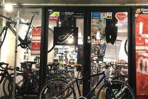 RITEWAY ライトウェイ SHEPHERD CITY シェファードシティ クロスバイクのサムネイル