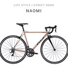 2021モデル FUJI(フジ)人気のロードバイク NAOMI 入荷しています。即納可能です。